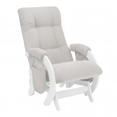 Кресло для кормления Milli Smile с карманами